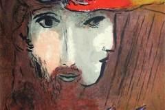 Марк Шагал «La Bible». Литографии из частных коллекций